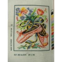 canevas motif ROMANCE BALLERINE ROSE AVEC FLEURS 20x 25 cm