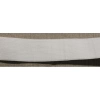 elastique élasthanne classique ceinture blanc,3 cm