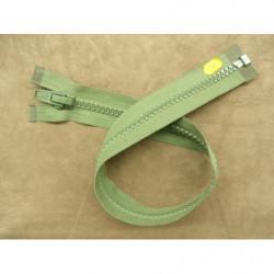 FERMETURE A GLISSIÈRE NON SÉPARABLE-15cm- JAUNE PAILLE