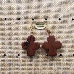 ruban velours- 3,5 cm- BORDEAUX
