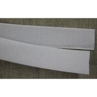 Ruban auto grippant blanc ,2 cm , vendu par 2 faces