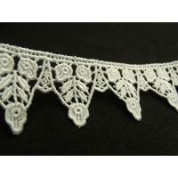 guipure coton blanche 3.5 cm, de belle finition