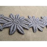 guipure fleur brodé coton marine,6 cm