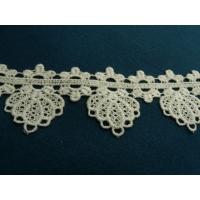 guipure coton écru,5.5 cm