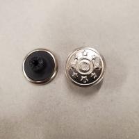 BOUTON JEAN ARGENT,17 mm, vendu par LOT de 2 pièces