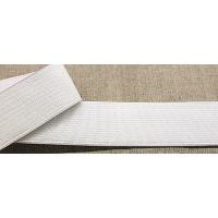 ruban élastique ferme - 2,5cm- blanc